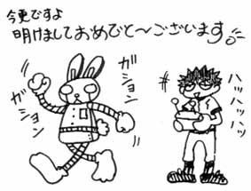 2011_usagirobo.jpg