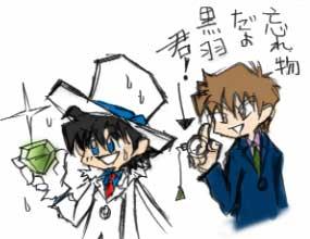 kid_monocle0404_02.jpg