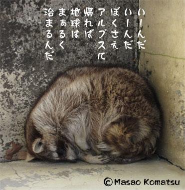 masao01.jpg