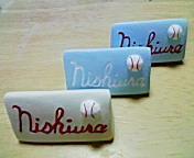 nishiura_kit02.jpg