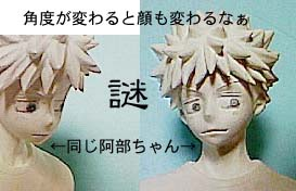seikei_takaya06.jpg