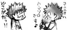 takayano_kyohu3.jpg