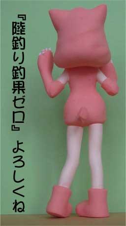 wf2011_senden.jpg