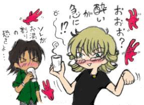 yoidore_bunny0706.jpg