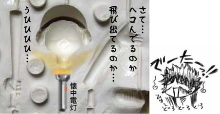 zousyoku_miha12.jpg