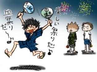abe_chimatsuri.jpg