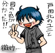 ani_haruna.jpg