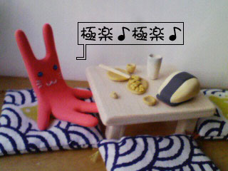 huzokuhin01_0706.jpg