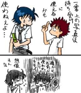 machiuke_abe.jpg